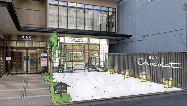 "<div>烏丸エリアの都市型商業施設 BINO東洞院 1F</div> <div>「Hotel Chocolat 京都四条烏丸店」7月22日オープン!</div> <div>英国のカカオライフスタイルブランドがオープン。。</div> <div>https://www.instagram.com/p/CRnXusCpqNO/</div> <div><iframe src=""https://www.facebook.com/plugins/post.php?href=https%3A%2F%2Fwww.facebook.com%2Fhotelchocolatjp%2Fposts%2F961743197725307&show_text=true&width=500"" width=""500"" height=""714"" style=""border: none; overflow: hidden;"" scrolling=""no"" frameborder=""0"" allowfullscreen=""true"" allow=""autoplay; clipboard-write; encrypted-media; picture-in-picture; web-share""></iframe></div> <div></div> ()"