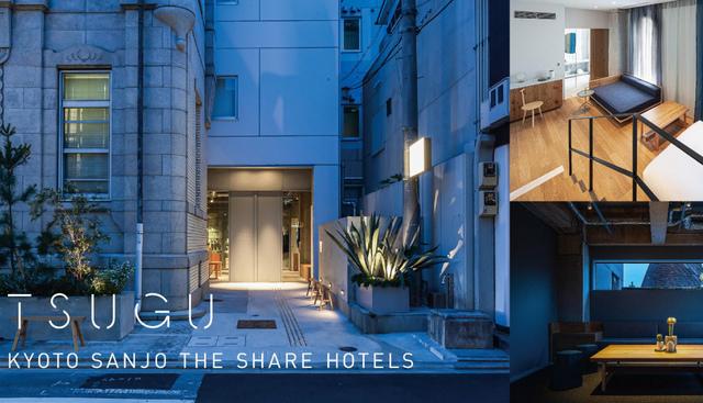 """<p>築105年の登録有形文化財を含む建物をリノベーション</p> <p>『TSUGU京都三条-THE SHARE HOTELS-』5月31日グランドオープン!</p> <p>「ローカルへ旅を継ぐ」のコンセプト実現に向け</p> <p>瀬戸内・岡山を拠点とする老舗デニムメーカー「ジョンブル」と</p> <p>ローカルカフェ「キノシタショウテン」と連携する複合ホテル</p> <p>http://bit.ly/2JNVXq6</p><div class=""""news_area is_type01""""><div class=""""thumnail""""><a href=""""http://bit.ly/2JNVXq6""""><div class=""""image""""><img src=""""https://scontent-nrt1-1.cdninstagram.com/vp/d0f2891f7091c82cbf4c0ebb2005aef1/5D81F14C/t51.2885-15/e35/p1080x1080/60196168_353934865144835_896849764356320516_n.jpg?_nc_ht=scontent-nrt1-1.cdninstagram.com""""></div><div class=""""text""""><h3 class=""""sitetitle"""">@tsugu.thesharehotels on Instagram: """". TSUGUの看板ができました!????????✨✨ . オープン後はこの看板を見つけていただいて、宿泊の方も、ご地域の方も、京都へふらっと遊びに来た方も、ぜひぜひフロントへお越しくださいね????  フロントでは期間限定で、伝統工芸品を展示&販売予定です。またご紹介します???? . . This…""""</h3><p class=""""description"""">65 Likes, 0 Comments - @tsugu.thesharehotels on Instagram: """". TSUGUの看板ができました!????????✨✨ . オープン後はこの看板を見つけていただいて、宿泊の方も、ご地域の方も、京都へふらっと遊びに来た方も、ぜひぜひフロントへお越しくださいね????…""""</p></div></a></div></div> ()"""
