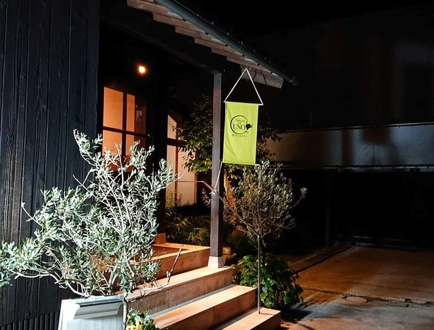 "<p>5/18open</p> <p>『Night Parfait Cafe UNO』</p> <p>大切な人と、大切な時間を</p> <p>ゆったりとした空間で。。</p> <p>https://bit.ly/3gpETU4</p><div class=""news_area is_type01""><div class=""thumnail""><a href=""https://bit.ly/3gpETU4""><div class=""image""><img src=""https://scontent-nrt1-1.xx.fbcdn.net/v/t1.0-9/98013326_134113031580587_1648029271312039936_o.jpg?_nc_cat=101&_nc_sid=9e2e56&_nc_oc=AQmGHLRvRa_36pGuTygcQ1TpcwpV17L0eLnTP_e5hsBHoAXFiqwajOPH1OKI4O4Q_i8&_nc_ht=scontent-nrt1-1.xx&oh=5796340c371c5fa1e1c427265cb2f576&oe=5EF3F503""></div><div class=""text""><h3 class=""sitetitle"">Night Parfait Cafe UNO</h3><p class=""description"">Night Parfait Cafe UNOさんが写真を追加しました — 場所: Night Parfait Cafe UNO</p></div></a></div></div> ()"