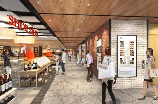<p>LUCUAosaka地下2階 食のフロアが大リニューアル!</p> <p>スーパーマーケットやデパ地下やフードコートでもない。</p> <p>梅田の中心にマルシェとレストランが融合した</p> <p>新しい食のエリアが本日4月1日グランドオープン!</p> <p>梅田のど真ん中で「毎日使いたい」「毎日使える場所」として</p> <p>食の新しい価値を提供されるとのこと。</p> <p>大阪も熱いですね!!<br /><br /></p> ()