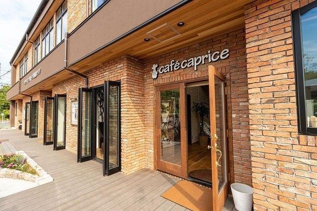 <p>「cafe caprice」6/12グランドオープン</p> <p>地元のお野菜とお米季節の食材を使って心を込めて調理</p> <p>いろいろな方が気まぐれにいつでも立ち寄れるお店...</p> <p>https://www.instagram.com/capricekounominato/</p> ()