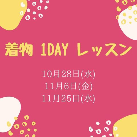 "<p>こんにちは。ココチザッカです😊<br /><br />◇◆◇奈良の秋を着物で楽しむ 1day レッスンのご案内◇◆◇<br /><br />タンスに眠る着物に袖を通してみませんか?<br />これからの紅葉シーズンに着物でお出かけするのも素敵ですよ🍂<br /><br />●10月28日(水) 10:30-12:00<br />●11月6日(金) 13:00-14:30<br />●11月25日(水) 10:30-12:00<br /><br />受講料:1.500円<br />持ち物:予約の際ご確認ください。<br />講師:横山 睦世 @mutsuyoyokoyama <br />睦空(MUKU)着付け教室主宰<br />1級着付け技能士<br /><br />《ご予約・お問い合わせ》<br />090-8883-6715 よこやま迄</p> <p></p> <p>ココチ雑貨インスタライブの動画(R2.8/1)<br />https://www.instagram.com/p/CDU89aOn76Z/</p> <p><br /><strong>cocochizakka</strong> 奈良県香芝市狐井613 2階 ・・・・・・・<br />open:10:00-17:30 close:日曜.木曜.第三水曜日<br /><strong>☎0745-44-8275</strong> mail:cocochizakka@gmail.com<br /><a href=""https://www.instagram.com/cocochizakka/"">Instagram</a><a href=""https://www.facebook.com/cocochizakka613/"">Facebook</a><a href=""/cocochizakka"">PRtree</a><a href=""https://cocochizakka.jimdofree.com/"">HP</a><br />近鉄五位堂駅より徒歩10分 敷地内に20台以上駐車可<br /><br /><strong>ココチキッチン奈良狐井</strong> 奈良県香芝市狐井613 1階 ・・・・・・・<br />open:11:00-14:30 17:30-21:30 close:木曜.第三水曜日<br /><strong>☎</strong><strong>0745-44-8275 ※完全予約制<br /></strong><a href=""https://www.instagram.com/cocochikitchen/"">Instagram</a><a href=""https://twitter.com/cocochikitchen"">twitter</a><a href=""https://www.facebook.com/cocochi.kitchen/"">Facebook</a><a href=""/cocochikitchen"">PRtree</a><a href=""http://www.cocochi-kitchen.com/"">HP</a><br /><br />🍝ランチご予約フォーム ☞ https://bit.ly/37LSktG<br />※ランチは11時~と13時~の二部制営業になります。<br />前々日(定休日除く)午前中迄のご予約でご利用下さい。<br />前々日(定休日除く)午後以降のご予約はお電話のみの受付になります。<br /><br />🍖ディナーご予約フォーム ☞ https://bit.ly/37LSktG<br />※ディナーは前々日(定休日除く)午前中迄にご予約願います。<br /><br />ココチキッチンメニュー ☞ http://bit.ly/2Lub1cd<br /><br /><a href=""https://bit.ly/2VkdWrd"">近鉄五位堂駅からの動画</a> <a href=""https://bit.ly/2wBiy48"">近鉄下田駅からの動画</a></p> <div class=""image"" style=""display: inline !important;""><img src=""/sv_image/w640h640/vf/K1/vfK135sFmv9tFVVs.jpg"" /></div> <div class=""news_area is_type01""> <div class=""thumnail""><a href=""https://www.instagram.com/p/B9Ghan-pUVe/""> <div class=""text""> <h3 class=""sitetitle"">cococ"