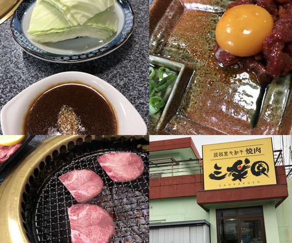 """<p>みなさんこんばんは!(o^^o)</p> <p>今回は、兵庫県淡路市東浦の焼肉「三楽園」さんにおじゃましてきました!</p> <p>地元で長く愛されている焼肉屋さんで、ここの焼肉のタレは絶品です!お肉も柔らかくてジューシー!</p> <p>淡路市に来ると必ず立ち寄るお店です!</p> <p>みなさまもお越しの際にはぜひのぞいてみてくださいね!</p> <p></p> <p>ごちそうさまでした(o^^o)</p> <div class=""""thumnail post_thumb""""></div> <div class=""""thumnail post_thumb""""></div><div class=""""thumnail post_thumb""""><a href=""""""""><h3 class=""""sitetitle""""></h3><p class=""""description""""></p></a></div> ()"""