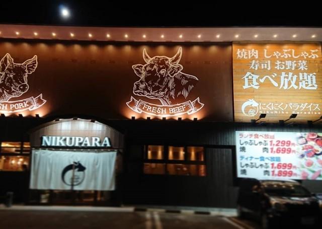 """<p>「Nikuniku Paradise」3/2オープン</p> <p>焼肉・しゃぶしゃぶ・お野菜・お寿司・デザートなど</p> <p>ビュッフェスタイルで食べ放題。</p> <p>https://www.hotpepper.jp/strJ001238898/</p><div class=""""news_area is_type01""""><div class=""""thumnail""""><a href=""""https://www.hotpepper.jp/strJ001238898/""""><div class=""""image""""><img src=""""https://imgfp.hotp.jp/IMGH/42/15/P035204215/P035204215_480.jpg""""></div><div class=""""text""""><h3 class=""""sitetitle"""">にくにくパラダイス</h3><p class=""""description"""">【ネット予約可】にくにくパラダイス(焼肉・ホルモン/ホルモン)の予約なら、お得なクーポン満載、24時間ネット予約でポイントもたまる【ホットペッパーグルメ】!おすすめはにくにくパラダイスの食べ放題は価格だけでなはなくクオリティもとことん追求! 今流行りのタンしゃぶも食べ放題OK!ヘルシーだから何枚でも食べられちゃう!?(特選コース)。※この店舗はネット予約に対応しています。</p></div></a></div></div> ()"""