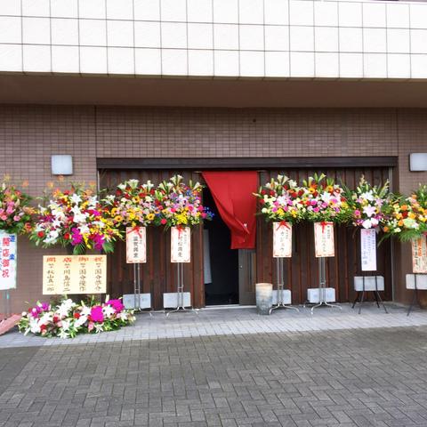 """<p>JR栗東駅から徒歩9分の落ち着いた場所に寿司懐石のお店がオープン。</p> <p>「大人の上質な隠れ家落ち着いた空間で堪能する、こだわりのお米と全国各地の選び抜かれた旬の鮮魚、食を彩る上質な日本酒等のお酒。お料理と一緒に、こだわりのお酒も豊富に揃えております。」(ぐるなびより)</p> <p>特別な日に行ってみたいと思っています。</p> <div class=""""thumnail post_thumb""""></div><div class=""""thumnail post_thumb""""><a href=""""""""><h3 class=""""sitetitle""""></h3><p class=""""description""""></p></a></div> ()"""