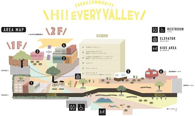 """<p>「山本のハンバーグ MeatBall and Wine」3/15グランドオープン</p> <p>コンテナを用いた複数の飲食店を中心に、緑やアートなどに囲われた""""憩い""""""""賑わう""""<br /><br />フード&コミュニティ空間『Hi!EVERYVALLEY』にオープン。</p> <p>お母さんの手づくりハンバーグのように、一つ一つ丁寧に焼き上げた手ごねハンバーグと</p> <p>東京ドーム限定で、ひとくちサイズのミートボールを提供...</p> <p>https://goo.gl/i7v7r4</p><div class=""""news_area is_type01""""><div class=""""thumnail""""><a href=""""https://goo.gl/i7v7r4""""><div class=""""image""""><img src=""""https://scontent-nrt1-1.cdninstagram.com/vp/6de9f7c5fd0a644213aba2bcdcfda0df/5D2045E5/t51.2885-15/e35/s1080x1080/52537113_361204261397765_1396934228010331379_n.jpg?_nc_ht=scontent-nrt1-1.cdninstagram.com""""></div><div class=""""text""""><h3 class=""""sitetitle"""">山本のハンバーグ on Instagram: """"山本のハンバーグ Meet Ball & Wineは、東京ドームシティに3月15日(金)に新しくオープンするコーナー「Hi!EVERYVALLEY」の1Fにあります。 . 15日のオープンに向けて店舗も全力準備中です!勿論今回も大きな看板も、手書きです。…""""</h3><p class=""""description"""">70 Likes, 1 Comments - 山本のハンバーグ (@yamahan_official) on Instagram: """"山本のハンバーグ Meet Ball & Wineは、東京ドームシティに3月15日(金)に新しくオープンするコーナー「Hi!EVERYVALLEY」の1Fにあります。 .…""""</p></div></a></div></div> ()"""