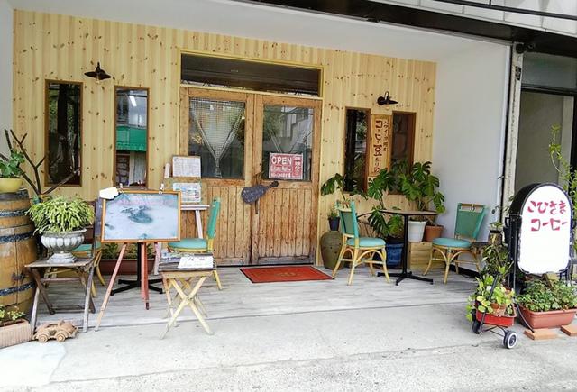 """<p>南国風カフェ&Bar</p> <p>「こひさまコーヒー上町店」</p> <p>6/12~汐入町より移転プレオープン</p> <p>ハワイや沖縄のコーヒーが楽しめるカフェ...</p> <p>http://bit.ly/2WAlIfs</p><div class=""""news_area is_type01""""><div class=""""thumnail""""><a href=""""http://bit.ly/2WAlIfs""""><div class=""""image""""><img src=""""https://scontent-nrt1-1.xx.fbcdn.net/v/t1.0-9/61690532_2335980236469032_6988697026577825792_o.jpg?_nc_cat=106&_nc_ht=scontent-nrt1-1.xx&oh=f7df9a9eef20464efbc1610ec7b11521&oe=5D939042""""></div><div class=""""text""""><h3 class=""""sitetitle"""">南国風カフェ&Bar こひさまコーヒー</h3><p class=""""description"""">汐入での営業は 本日無事に終えることが出来ました。  8年7か月ありがとうございました!  6月12日頃からは← 間に合うはず(笑) 上町3丁目の新店舗で お待ちしてまーす(^o^)</p></div></a></div></div> ()"""
