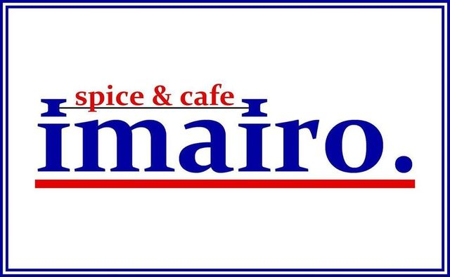 <p>「spice&cafe imairo.」6/11オープン</p> <p>インド料理とカフェのお店。</p> <p>https://www.instagram.com/imairo.spice.cafe/</p> ()
