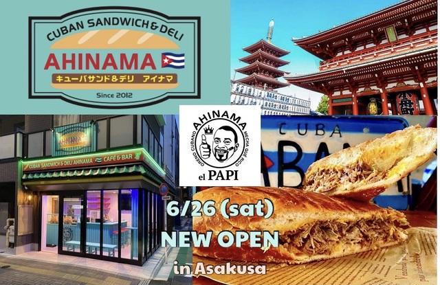"<div>『Ahinama Asakusa』</div> <div>キューバサンドを始めキューバの定番料理を</div> <div>気軽にテイクアウトできる専門店。</div> <div>東京都台東区花川戸2丁目7-3</div> <div>https://goo.gl/maps/cDoeFjcmdH3wsaFq8</div> <div>https://www.instagram.com/cubansandwich_asakusa_ahinama/</div> <div> <blockquote class=""twitter-tweet""> <p lang=""ja"" dir=""ltr"">本日無事オープンを迎えることができました🙏💓<br />たくさんのお客様にお越しいただき、予定時間より早く完売、閉店とさせていただきました!<br />また明日11時よりオープンしておりますので、お近くまでお越しの際はぜひお立ち寄りくださいませ🎶<a href=""https://twitter.com/hashtag/%E3%82%AD%E3%83%A5%E3%83%BC%E3%83%90%E3%82%B5%E3%83%B3%E3%83%89?src=hash&ref_src=twsrc%5Etfw"">#キューバサンド</a> <a href=""https://twitter.com/hashtag/%E6%B5%85%E8%8D%89?src=hash&ref_src=twsrc%5Etfw"">#浅草</a> <a href=""https://twitter.com/hashtag/%E3%82%B0%E3%83%A9%E3%83%B3%E3%83%89%E3%82%AA%E3%83%BC%E3%83%97%E3%83%B3?src=hash&ref_src=twsrc%5Etfw"">#グランドオープン</a> <a href=""https://twitter.com/hashtag/%E5%88%9D%E6%97%A5?src=hash&ref_src=twsrc%5Etfw"">#初日</a> <a href=""https://twitter.com/hashtag/%E5%AE%8C%E5%A3%B2%E5%BE%A1%E7%A4%BC?src=hash&ref_src=twsrc%5Etfw"">#完売御礼</a> <a href=""https://t.co/dY2IjNCrkn"">pic.twitter.com/dY2IjNCrkn</a></p> — Cubansand Ahinama Asakusa🇨🇺 キューバサンド&デリ アイナマ 浅草 (@CubasandAsakusa) <a href=""https://twitter.com/CubasandAsakusa/status/1408735075378745344?ref_src=twsrc%5Etfw"">June 26, 2021</a></blockquote> <script async="""" src=""https://platform.twitter.com/widgets.js"" charset=""utf-8""></script> </div> <div class=""news_area is_type02""> <div class=""thumnail""><a href=""https://goo.gl/maps/cDoeFjcmdH3wsaFq8""> <div class=""image""><img src=""https://lh5.googleusercontent.com/p/AF1QipPXk0Dda9WeBDfGGvf-L984uW_9A2db5dRrT-9g=w256-h256-k-no-p"" /></div> <div class=""text""> <h3 class=""sitetitle"">CUBAN SANDWICH & DELI AHINAMA@Asakusa/ キューバサンド&デリ アイナマ@浅草 · 〒111-0033 東京都台東区花川戸2丁目7−3 花築浅草和心ホテル1F</h3> <p class=""description"">★★★★☆ · キューバ料理店</p> </div> </a></div> </div> ()"