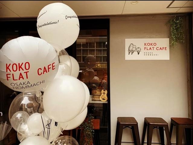 "<p>『kokoFLAT cafe 本町』6/20.GrandOpen予定</p> <p>5/21より店内の営業をスタート。</p> <p>大阪市西区阿波座1-15-8 AMORE HOMMACHI WEST 1F</p> <p>https://www.instagram.com/p/CARXNFZDb93/</p><div class=""news_area is_type01""><div class=""thumnail""><a href=""https://www.instagram.com/p/CARXNFZDb93/""><div class=""image""><img src=""https://scontent-nrt1-1.cdninstagram.com/v/t51.2885-15/e35/s1080x1080/98137659_160646392154831_3661106706430326934_n.jpg?_nc_ht=scontent-nrt1-1.cdninstagram.com&_nc_cat=111&_nc_ohc=bSnxZULD5kIAX_Y-lQC&oh=d2fd00cd3c49a8834854c62d004d0f02&oe=5EEC1789""></div><div class=""text""><h3 class=""sitetitle"">kokoFLAT cafe 本町〜5/21(木)オープン〜 on Instagram: "". 週末はいかがお過ごしですか🎈  当店のごはん🍚  兵庫県福崎町産の〝もち麦〟が入ったヘルシーごはんです。食物繊維・タンパク質などが豊富で、からだの調子を整えてくれます。 腸内環境の改善やむくみ防止にも✨  プチプチした食感で、どのお料理にも合います。…""</h3><p class=""description"">28 Likes, 2 Comments - kokoFLAT cafe 本町〜5/21(木)オープン〜 (@kokoflat_cafe_hommachi) on Instagram: "". 週末はいかがお過ごしですか🎈  当店のごはん🍚  兵庫県福崎町産の〝もち麦〟が入ったヘルシーごはんです。食物繊維・タンパク質などが豊富で、からだの調子を整えてくれます。…""</p></div></a></div></div> ()"