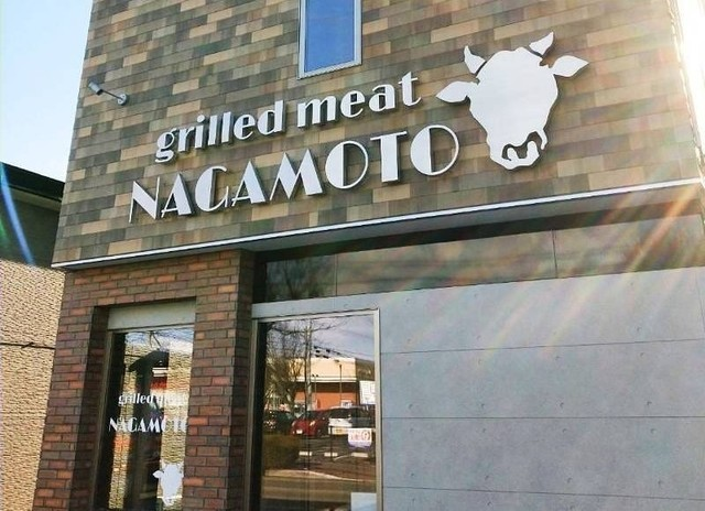 """<p>「grilled meat NAGAMOTO」3/7グランドオープン予定</p> <p>まんぷくみたけ店を建て替えリニューアル</p> <p>ワイン&ハイボールが飲みたくなる焼肉専門店...</p> <p>http://bit.ly/2VpH5TA</p><div class=""""news_area is_type01""""><div class=""""thumnail""""><a href=""""http://bit.ly/2VpH5TA""""><div class=""""image""""><img src=""""https://scontent-nrt1-1.cdninstagram.com/v/t51.2885-15/e35/85161527_127023348701952_1490355869159987805_n.jpg?_nc_ht=scontent-nrt1-1.cdninstagram.com&_nc_cat=100&_nc_ohc=wG1aaSb-IjwAX8fO3lK&oh=37ef08de53ababbca95714cd6cad5e2c&oe=5E89AE61""""></div><div class=""""text""""><h3 class=""""sitetitle"""">grilled meat NAGAMOTO on Instagram: """"【お知らせ】 . . . .  兼ねてよりこちらでお知らせしておりましたオープン予定日ですが、設備の日程調整等により、やむを得ず変更させて頂くことになりました。 . . . 楽しみにして頂いていた方々には再びお待たせする形となってしまい、申し訳ありません。 . . . 改めて…""""</h3><p class=""""description"""">18 Likes, 0 Comments - grilled meat NAGAMOTO (@nagamoto_grill) on Instagram: """"【お知らせ】 . . . .  兼ねてよりこちらでお知らせしておりましたオープン予定日ですが、設備の日程調整等により、やむを得ず変更させて頂くことになりました。 . . .…""""</p></div></a></div></div> ()"""