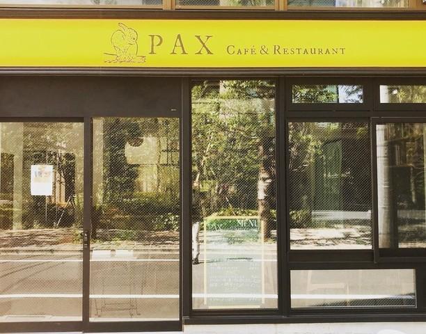 """<p>「PAX Cafe&Restaurant」5月1日オープン!</p> <p>PAX(パクス)はラテン語で、平和・安らぎ。</p> <p>各国料理のレストランで積んだ経験を活かし全ての言語の起源となる</p> <p>ラテン語に通づる様な、様々な国からインスピレーションを受けて</p> <p>組み込んだ料理やお菓子を提供する。。</p> <p>https://bit.ly/2zGqKB4</p><div class=""""news_area is_type01""""><div class=""""thumnail""""><a href=""""https://bit.ly/2zGqKB4""""><div class=""""image""""><img src=""""https://scontent-nrt1-1.cdninstagram.com/v/t51.2885-15/e35/s1080x1080/94428430_943775619389074_3862526167692928333_n.jpg?_nc_ht=scontent-nrt1-1.cdninstagram.com&_nc_cat=110&_nc_ohc=AVfNnayG6VoAX8BBCkD&oh=9ccf1e32959c9ba5b5a0f37842cd3754&oe=5ED3CD62""""></div><div class=""""text""""><h3 class=""""sitetitle"""">PAX Cafe&Restaurant on Instagram: """"大根 ふき ヤーコンを瓶内でピクルスにしてます。今日で約一週間。 乳酸菌の働きで程よい酸味も出てきました!サラダ等にお付け致します!  #カフェらんち  #乳酸菌 #発酵食 #自家製ピクルス #大根サラダ  #イキイキ乳酸菌 #みどりのある暮らし #都内カフェ #カフェ巡り東京""""</h3><p class=""""description"""">10 Likes, 0 Comments - PAX Cafe&Restaurant (@pax_cafeandrestaurant) on Instagram: """"大根 ふき ヤーコンを瓶内でピクルスにしてます。今日で約一週間。 乳酸菌の働きで程よい酸味も出てきました!サラダ等にお付け致します!  #カフェらんち  #乳酸菌 #発酵食 #自家製ピクルス…""""</p></div></a></div></div> ()"""
