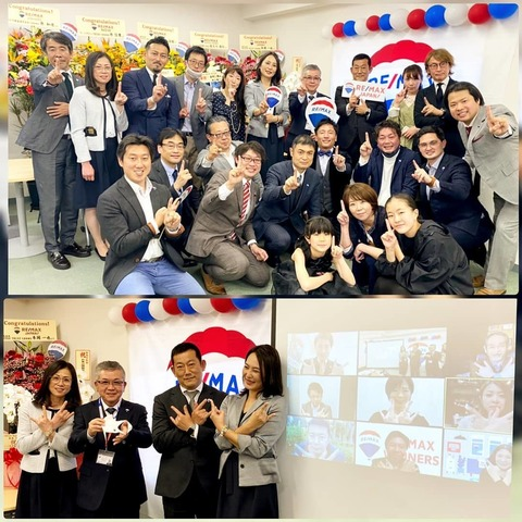 """<div>大阪府高槻市に『RE/MAX WISH』がオープン。</div> <div>世界最大級不動産フランチャイズネットワークRE/MAX</div> <div>日本中にオフィスが続々と誕生しています!</div> <div>https://remax-wish.com/</div> <div><iframe src=""""https://www.facebook.com/plugins/post.php?href=https%3A%2F%2Fwww.facebook.com%2Fpermalink.php%3Fstory_fbid%3D142316677820671%26id%3D107141394671533&width=500&show_text=true&height=721&appId"""" width=""""500"""" height=""""721"""" style=""""border: none; overflow: hidden;"""" scrolling=""""no"""" frameborder=""""0"""" allowfullscreen=""""true"""" allow=""""autoplay; clipboard-write; encrypted-media; picture-in-picture; web-share""""></iframe></div> <div><iframe src=""""https://www.facebook.com/plugins/post.php?href=https%3A%2F%2Fwww.facebook.com%2Fyasuyuki.sakugawa%2Fposts%2F3829100193840009&width=500&show_text=true&height=708&appId"""" width=""""500"""" height=""""708"""" style=""""border: none; overflow: hidden;"""" scrolling=""""no"""" frameborder=""""0"""" allowfullscreen=""""true"""" allow=""""autoplay; clipboard-write; encrypted-media; picture-in-picture; web-share""""></iframe></div><div class=""""news_area is_type01""""><div class=""""thumnail""""><a href=""""https://remax-wish.com/""""><div class=""""image""""><img src=""""https://prtree.jp/sv_image/w640h640/jB/b6/jBb6HWF2Ovkkk2aK.jpg""""></div><div class=""""text""""><h3 class=""""sitetitle"""">高槻・茨木を中心とした北摂エリアの不動産はRE/MAX WISH</h3><p class=""""description"""">高槻市や茨木市・北摂エリアの不動産はRE/MAX WISHにご相談ください。「お客様の幸せに寄り添い、お客様の利益を最大化する」をコンセプトとして、不動産の購入・売却・賃貸などの不動産取引をサポートいたします。</p></div></a></div></div> ()"""