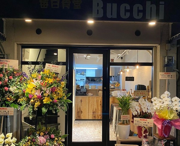 <p>「毎日食堂 Bucchi」3/13-15プレオープン。</p>