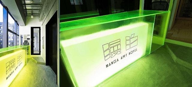 """<p>「MANGA ART HOTEL, TOKYO」2月1日オープン</p> <p>5,000冊の厳選されたマンガの本棚が立体的に広がっていく</p> <p>ベッドユニットを上下左右に、居心地の良い窪みを数多く配置</p> <p>カプセルホテル特有の圧迫感をなくすように</p> <p>最大限立体的で奥行きのある空間を目指したという。。。</p> <p>https://goo.gl/fUP1ZA</p><div class=""""news_area is_type01""""><div class=""""thumnail""""><a href=""""https://goo.gl/fUP1ZA""""><div class=""""image""""><img src=""""https://scontent-nrt1-1.cdninstagram.com/vp/8f0152f21344d2deedb6c3459a3c278b/5C57ED98/t51.2885-15/e15/49907078_541138033038274_6051671431710063274_n.jpg?_nc_ht=scontent-nrt1-1.cdninstagram.com""""></div><div class=""""text""""><h3 class=""""sitetitle"""">MANGA ART HOTEL, TOKYO on Instagram: """"MANGA ART HOTEL, TOKYO / 漫泊® コンセプトムービーが本日解禁となりました。  CONCEPT MOVIE has been released today.  #mangaarthotel #manga #art  #hotel #tokyo…""""</h3><p class=""""description"""">79 Likes, 3 Comments - MANGA ART HOTEL, TOKYO (@mangaart.hotel) on Instagram: """"MANGA ART HOTEL, TOKYO / 漫泊® コンセプトムービーが本日解禁となりました。  CONCEPT MOVIE has been released today.…""""</p></div></a></div></div> ()"""