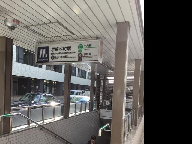 """<p>イケマン目の前の</p> <p>地下鉄 堺筋本町駅9番出口</p> <p>イケマンへはこちらの出口が便利です。</p> <p>イケマンカンファレンスホールへは、こちらの出口から</p> <p>後ろ手に歩いてください。ビルの入り口がすぐにわかります。</p><div class=""""thumnail post_thumb""""><a href=""""""""><h3 class=""""sitetitle""""></h3><p class=""""description""""></p></a></div> ()"""