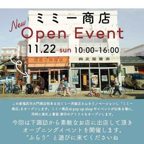 <div>11/22open</div>