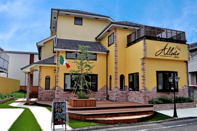 """<p>イタリアンをベースにした創作料理</p> <p>「Alleato Madre」5/15グランドオープン</p> <p>毎日子育てに忙しいママ、多忙なビジネスパーソン</p> <p>憩いの場を求める様々な方がくつろげる</p> <p>家・職場・学校に次ぐもう一つの場所に...</p> <p>http://bit.ly/2JeM9ow</p><div class=""""news_area is_type01""""><div class=""""thumnail""""><a href=""""http://bit.ly/2JeM9ow""""><div class=""""image""""><img src=""""https://scontent-nrt1-1.xx.fbcdn.net/v/t1.0-9/59701170_815530948803116_8901159664708747264_n.jpg?_nc_cat=107&_nc_ht=scontent-nrt1-1.xx&oh=51d40e64fbc7536c622a31eda96ca7b0&oe=5D64664C""""></div><div class=""""text""""><h3 class=""""sitetitle"""">Alleato Madre</h3><p class=""""description"""">Alleato  Madre 竹ノ塚  チラシが完成しました!オープンから3日間は ディナーで使えるピッツァ無料券が貰える超お得DAYです。 是非お越しください (^^♪ http://alleato-madre.com/</p></div></a></div></div> ()"""