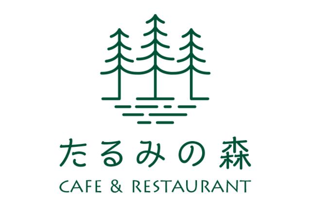 "<div>「カフェ&レストラン たるみの森」オープン</div> <div>昼間は居心地の良いカフェ&レストラン。</div> <div>夜はスタイリッシュなレストラン..</div> <div>https://goo.gl/maps/Tyd1LVZKcmW9wajV6</div> <div>https://www.instagram.com/tarumimori/</div> <div> <blockquote class=""twitter-tweet""> <p lang=""ja"" dir=""ltr"">看板づくり(DIY)<br /><br />看板を一から手作りしました!<a href=""https://t.co/8Tvrp94noO"">https://t.co/8Tvrp94noO</a><a href=""https://twitter.com/hashtag/%E3%82%AB%E3%83%95%E3%82%A7%E3%83%BB%E3%83%AC%E3%82%B9%E3%83%88%E3%83%A9%E3%83%B3?src=hash&ref_src=twsrc%5Etfw"">#カフェ・レストラン</a> <a href=""https://twitter.com/hashtag/%E7%A5%9E%E6%88%B8?src=hash&ref_src=twsrc%5Etfw"">#神戸</a> <a href=""https://twitter.com/hashtag/%E5%9E%82%E6%B0%B4?src=hash&ref_src=twsrc%5Etfw"">#垂水</a> <a href=""https://t.co/DpkD1dAH6X"">pic.twitter.com/DpkD1dAH6X</a></p> — カフェ&レストラン たるみの森 (@TarumiMori) <a href=""https://twitter.com/TarumiMori/status/1402611541975830535?ref_src=twsrc%5Etfw"">June 9, 2021</a></blockquote> <script async="""" src=""https://platform.twitter.com/widgets.js"" charset=""utf-8""></script> </div> <div><iframe src=""https://www.facebook.com/plugins/post.php?href=https%3A%2F%2Fwww.facebook.com%2Ftarumimori%2Fposts%2F121907053288236&show_text=true&width=500"" width=""500"" height=""530"" style=""border: none; overflow: hidden;"" scrolling=""no"" frameborder=""0"" allowfullscreen=""true"" allow=""autoplay; clipboard-write; encrypted-media; picture-in-picture; web-share""></iframe></div><div class=""news_area is_type02""><div class=""thumnail""><a href=""https://goo.gl/maps/Tyd1LVZKcmW9wajV6""><div class=""image""><img src=""https://lh5.googleusercontent.com/p/AF1QipN1vs3l84QzsqxSoKKBLYuR0CdG4KGN0iXFGmiW=w256-h256-k-no-p""></div><div class=""text""><h3 class=""sitetitle"">カフェ&レストラン たるみの森 · 〒655-0027 兵庫県神戸市垂水区神田町4−29 2F</h3><p class=""description"">★★★★☆ · レストラン</p></div></a></div></div> ()"