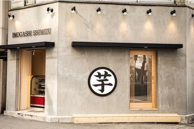"<div>さつまいもスイーツのお店</div> <div>「高級芋菓子しみず 大阪新町店」4月16日オープン!</div> <div>親しみのある味わいに高級感をモットーに、</div> <div>厳選したさつま芋を鹿児島より仕入れ、本来の美味しさ、</div> <div>品種ごとの特徴、40日以上熟成するなど、製法に拘る。。</div> <div>https://goo.gl/maps/MQZmeRFr2dBQbmpy5</div> <div>https://www.instagram.com/p/CNjUND1gB4q/</div> <div> <blockquote class=""twitter-tweet""> <p lang=""ja"" dir=""ltr"">大阪新町店プレオープンまであと1日。着々と準備が進んでおります。フォロー&リツイートキャンペーンに予想以上のフライング応募を多数頂いておりますが、どうかご安心ください。全て対象とさせて頂きます。締め切りだけは頑なに守ります!多数のご応募をお待ちしております!! <a href=""https://t.co/OUJCLs5WpZ"">pic.twitter.com/OUJCLs5WpZ</a></p> — 高級芋菓子しみず【公式】 (@imogashishimizu) <a href=""https://twitter.com/imogashishimizu/status/1382008321062830080?ref_src=twsrc%5Etfw"">April 13, 2021</a></blockquote> <script async="""" src=""https://platform.twitter.com/widgets.js"" charset=""utf-8""></script> </div> <div class=""news_area is_type02""> <div class=""thumnail""><a href=""https://goo.gl/maps/MQZmeRFr2dBQbmpy5""> <div class=""image""><img src=""https://lh5.googleusercontent.com/p/AF1QipPd-DvnTe7B_jWEOola784iEa_5Dcuc-rtzFwxW=w256-h256-k-no-p"" /></div> <div class=""text""> <h3 class=""sitetitle"">高級芋菓子しみず</h3> <p class=""description"">★★★★★ · スイーツ店 · 新町1丁目8−24 KADO-YA CO.,LTD. 角屋四ツ橋ビル 1F</p> </div> </a></div> </div> ()"