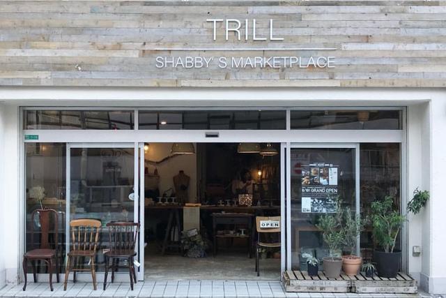 """<p>【 TRILL-トリル 】アンティーク家具・雑貨</p> <p>大阪市浪速区難波中2-7-15</p> <p>SHABBY'S MARKETPLACEの姉妹店。今までのシャビーのテイストに、ちょっと女性らしさをプラス。イギリスから買付たアンティーク家具や雑貨に加えて、作家さんの商品やセレクト雑貨なども取り扱う。</p> <p>https://goo.gl/hYzFCr</p><div class=""""news_area is_type01""""><div class=""""thumnail""""><a href=""""https://goo.gl/hYzFCr""""><div class=""""image""""><img src=""""https://scontent-nrt1-1.cdninstagram.com/vp/5ac33bc20e15105f4b43ce924fdad82b/5D10FC46/t51.2885-15/e35/53117289_344545659516128_1689551906060833855_n.jpg?_nc_ht=scontent-nrt1-1.cdninstagram.com""""></div><div class=""""text""""><h3 class=""""sitetitle"""">TRILL on Instagram: """"2019.3.11 mon ・ 朝はちょっと天気が微妙でしたが、徐々に回復してきてますね。 ・ TRILLでは、ヴィンテージの雑貨以外にも、セレクト雑貨や作家さんの商品も多数取り扱っております。 ・ なんばに遊びに来られた際は、是非お立ち寄り下さい。""""</h3><p class=""""description"""">226 Likes, 1 Comments - TRILL (@trill_shabby.s_marketplace) on Instagram: """"2019.3.11 mon ・ 朝はちょっと天気が微妙でしたが、徐々に回復してきてますね。 ・ TRILLでは、ヴィンテージの雑貨以外にも、セレクト雑貨や作家さんの商品も多数取り扱っております。 ・…""""</p></div></a></div></div> ()"""