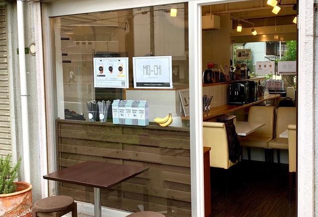 """<p>「MO-CHI中崎町」10/14オープン</p> <p>タピオカミルクとバナナジュースのお店</p> <p><a href=""""https://www.instagram.com/p/B5AhCvlFY-J/"""">https://www.instagram.com/p/B5AhCvlFY-J/</a></p> <div class=""""news_area is_type01""""></div><div class=""""news_area is_type01""""><div class=""""thumnail""""><a href=""""https://www.instagram.com/p/B5AhCvlFY-J/""""><div class=""""image""""><img src=""""https://prtree.jp/sv_image/w640h640/b5/gx/b5gxk4FiQfWWonyI.jpg""""></div><div class=""""text""""><h3 class=""""sitetitle"""">MO-CHI(もーち)中崎町 on Instagram: """"【本日もご来店ありがとうございました!✨】 . 次回11/25(月)13:00~オープンします。 ホットメニューの販売開始しているので是非温まりに来て下さいね???? ホットの一番人気は【ミルクティープレッソ・タピオカ】です!✨…""""</h3><p class=""""description"""">20 Likes, 0 Comments - MO-CHI(もーち)中崎町 (@mo_chi_nakazaki) on Instagram: """"【本日もご来店ありがとうございました!✨】 . 次回11/25(月)13:00~オープンします。 ホットメニューの販売開始しているので是非温まりに来て下さいね????…""""</p></div></a></div></div> ()"""