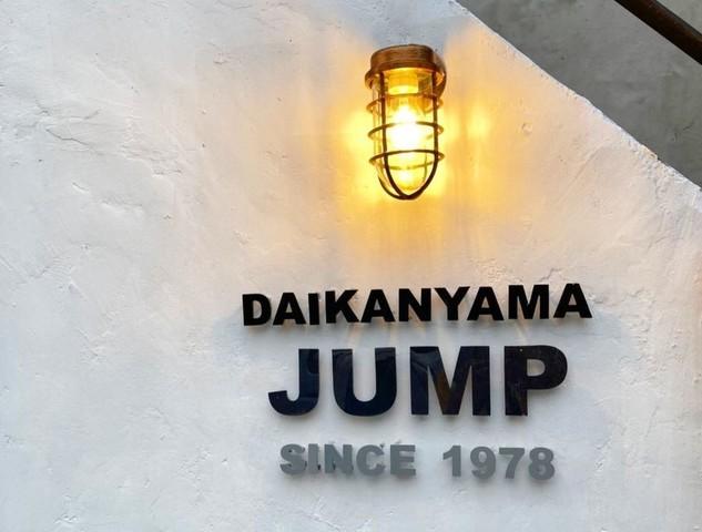 "<div>「喫茶酒場 代官山ジャンプ」6/8グランドオープン</div> <div>喫茶と酒場を合体させた面白いお店..</div> <div>https://goo.gl/maps/ZrJFVVftWyxjCRhy5</div> <div>https://www.instagram.com/daikanyama.jump/</div><div class=""news_area is_type02""><div class=""thumnail""><a href=""https://goo.gl/maps/ZrJFVVftWyxjCRhy5""><div class=""image""><img src=""https://lh5.googleusercontent.com/p/AF1QipOJI6o_Et50b4L1Sw1mZSfGFUTMsLq36bDkJrKF=w256-h256-k-no-p""></div><div class=""text""><h3 class=""sitetitle"">代官山ジャンプ · 〒150-0034 東京都渋谷区代官山町13−4 セレサ代官山 2階</h3><p class=""description"">カフェ・喫茶</p></div></a></div></div> ()"