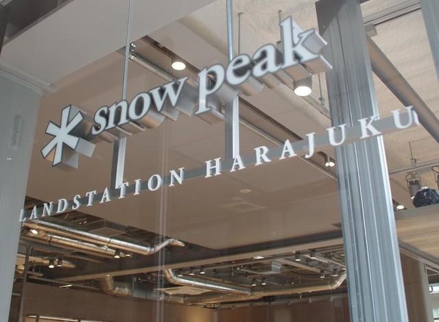 "<p>【 Snow Peak LAND STATION HARAJUKU 】2020.6/12オープン</p> <p>物販(ギア、アパレル)を加えた日本各地の魅力ある商品を販売。テイクアウトできるカフェを併設。</p> <p>東京都渋谷区神宮前1-14-30ウィズ原宿B1F</p> <p>https://bit.ly/3d053Kg</p><div class=""news_area is_type01""><div class=""thumnail""><a href=""https://bit.ly/3d053Kg""><div class=""image""><img src=""https://scontent-nrt1-1.xx.fbcdn.net/v/t1.0-9/103569045_144334560553579_7240091016068657565_n.jpg?_nc_cat=103&_nc_sid=dd9801&_nc_oc=AQkIhrhwNFuisNhqCFgqOaA1eDa55AijYEx7bkTjw4Pa7IKR-_AYPrJa_TYg3A_Y5NI&_nc_ht=scontent-nrt1-1.xx&oh=fe7c399f491c86a4aa7bb17f3dc18aa3&oe=5F0A3AF0""></div><div class=""text""><h3 class=""sitetitle"">Snow Peak  Land Station Harajuku</h3><p class=""description"">Snow Peak  Land Station Harajukuさんがカバー写真を変更しました。</p></div></a></div></div> ()"
