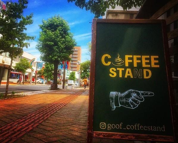 <p>『Goof COFFEE STAND』</p> <p>古民家のキッチンをセルフリノベーションして作ったテイクアウトスタイルのコーヒースタンド。</p> <p>佐賀県鹿島市高津原4304-4</p> <p>https://www.instagram.com/goof_coffeestand/</p> ()