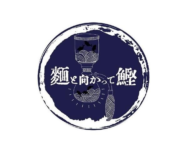 """<div>「麺と向かって鰹」9/12オープン</div> <div>愛媛初サイフォン抽出、本格カツオ出汁拉麺。</div> <div>https://goo.gl/maps/KD4kyV6WoJN6tjVm7</div> <div>https://www.instagram.com/katsuo_ehime/</div> <div class=""""news_area is_type02""""> <div class=""""thumnail""""><a href=""""https://goo.gl/maps/KD4kyV6WoJN6tjVm7""""> <div class=""""image""""><img src=""""https://lh5.googleusercontent.com/p/AF1QipP7ag0641w4unHnjzpaRk1DCKxWKt7krvClwDaV=w256-h256-k-no-p"""" /></div> <div class=""""text""""> <h3 class=""""sitetitle"""">麺と向かって鰹 · 〒790-0012 愛媛県松山市湊町4丁目1−12</h3> <p class=""""description"""">★★★★☆ · ラーメン屋</p> </div> </a></div> </div> ()"""