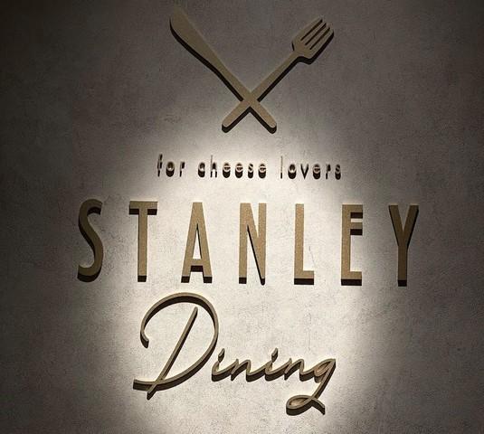 """<div>for cheese lovers「StanleyDining」8/1オープン</div> <div>国内外から個性豊かなチーズをそろえ、素材を生かした料理でおもてなし...</div> <div>https://bit.ly/311hT6Y</div> <div>https://www.instagram.com/stanleydining/</div> <div class=""""news_area is_type01""""> <div class=""""thumnail""""><a href=""""https://bit.ly/311hT6Y""""> <div class=""""image""""><img src=""""https://scontent-nrt1-1.xx.fbcdn.net/v/t1.0-9/115930200_164112571839686_2025087976383343881_n.jpg?_nc_cat=109&_nc_sid=2d5d41&_nc_ohc=7SSNPl5ZuRMAX8yPfjG&_nc_ht=scontent-nrt1-1.xx&oh=e74402a1dc3885c3e31758d1c050488f&oe=5F4B319C"""" /></div> <div class=""""text""""> <h3 class=""""sitetitle"""">StanleyDining</h3> <p class=""""description"""">本日グランドオープン✨ チーズ料理専門店stanleydining。 さまざまなチーズを使った料理が楽しめます。 ブッラータチーズ、ラクレット、 カマンベール、パルミジャーノレッジャーノなどなど、チーズ🧀好きなかたから、そうでない方も気軽に楽しめます。 お昼は、お得なランチメニューをご用意させて頂いております✨ 今後とも末長くお願いいたします!</p> </div> </a></div> </div> ()"""