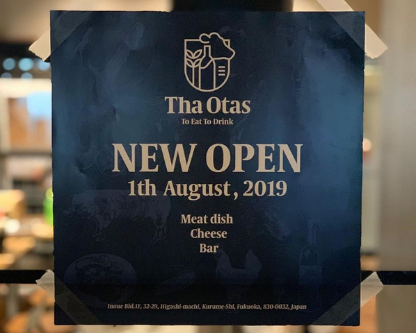 """<p>ラクレットチーズ×イタリアンバル</p> <p>To Eat To Drink「Tha Otas」8/1グランドオープン</p> <p>http://bit.ly/2OBjeyv</p><div class=""""news_area is_type01""""><div class=""""thumnail""""><a href=""""http://bit.ly/2OBjeyv""""><div class=""""image""""><img src=""""https://scontent-nrt1-1.cdninstagram.com/vp/62d09d2fdb8566646b405b0d5a0b81c4/5DEECFF3/t51.2885-15/e35/s1080x1080/66084921_610994266093350_7528919695316810228_n.jpg?_nc_ht=scontent-nrt1-1.cdninstagram.com""""></div><div class=""""text""""><h3 class=""""sitetitle"""">Tha Otas on Instagram: ?Tha Otas ??????????????????? ?????????? ? ? ?Tha Otas 2019.08.01(Thu) NEW OPEN 18:00?3:00 ???????????????? ??????32-29????1F (?? ? ?)??</h3><p class=""""description"""">49 Likes, 0 Comments - Tha Otas (@thaotas) on Instagram: """"Tha Otas は沢山のクリエイターから創られました! みんなに感謝です!! ・ ・ ▼Tha Otas 2019.08.01(Thu) NEW OPEN 18:00〜3:00…""""</p></div></a></div></div> ()"""