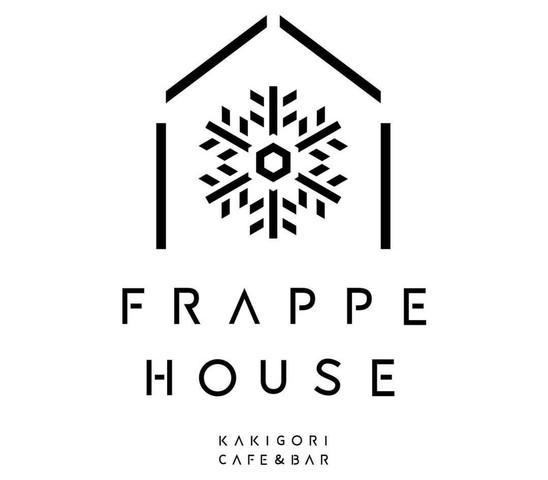 "<div>KAKIGORI CAFE & BAR「FRAPPEHOUSE」7/22オープン</div> <div>超純氷を使ったかき氷やカクテルを楽しめる憩いの場...</div> <div>https://fappe-house.jimdosite.com/</div> <div>https://www.instagram.com/frappe_house_akabane/</div> <div> <blockquote class=""twitter-tweet""> <p lang=""ja"" dir=""ltr"">FRAPPE HOUSE、本日オープン!<br />先日のプレオープンの様子をスタジオシンラ<a href=""https://twitter.com/Symgraph?ref_src=twsrc%5Etfw"">@Symgraph</a> さんにPVにしていただきました。<br />緊急事態宣言中ではありますが、少しでも皆様に癒しをお届けできますように……! <a href=""https://t.co/md5RplgfM1"">pic.twitter.com/md5RplgfM1</a></p> — FRAPPEHOUSE (@FRAPPE_HOUSE) <a href=""https://twitter.com/FRAPPE_HOUSE/status/1417993126359093255?ref_src=twsrc%5Etfw"">July 21, 2021</a></blockquote> <script async="""" src=""https://platform.twitter.com/widgets.js"" charset=""utf-8""></script> </div> <div> <blockquote class=""twitter-tweet""> <p lang=""ja"" dir=""ltr"">いよいよ、明日オープン!<br />今週お出しできるのは以下の商品です。<br />写真は「ピーチ・パラダイス」。ふわふわ優しいかき氷と、桃とミルクのコンビネーション!<a href=""https://twitter.com/hashtag/FRAPPE_HOUSE?src=hash&ref_src=twsrc%5Etfw"">#FRAPPE_HOUSE</a> <a href=""https://twitter.com/hashtag/%E3%81%8B%E3%81%8D%E6%B0%B7?src=hash&ref_src=twsrc%5Etfw"">#かき氷</a> <a href=""https://twitter.com/hashtag/%E8%B5%A4%E7%BE%BD?src=hash&ref_src=twsrc%5Etfw"">#赤羽</a> <a href=""https://t.co/Z9THfjvT9I"">pic.twitter.com/Z9THfjvT9I</a></p> — FRAPPEHOUSE (@FRAPPE_HOUSE) <a href=""https://twitter.com/FRAPPE_HOUSE/status/1417794423958605824?ref_src=twsrc%5Etfw"">July 21, 2021</a></blockquote> <script async="""" src=""https://platform.twitter.com/widgets.js"" charset=""utf-8""></script> </div><div class=""news_area is_type01""><div class=""thumnail""><a href=""https://fappe-house.jimdosite.com/""><div class=""image""><img src=""https://jimdo-storage.freetls.fastly.net/image/221598949/772daf1b-3f63-48c4-b2c2-d3b8859173aa.jpg?format=pjpg&quality=80&auto=webp&disable=upscale&width=1200&height=630&crop=1:0.525""></div><div class=""text""><h3 class=""sitetitle"">Home | FAPPE HOUSE</h3><p class=""description"">超純氷を使ったかき氷や. おいしいモクテルが楽しめる. KAKIGORI CAFE & BAR. FRAPPEHOUSE. かき氷 カフェ&バー フラッペハウス."