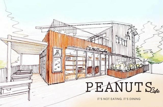 ピーナッツ カフェ 名古屋