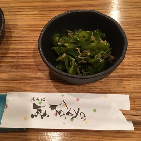 """<p>山口県の郷土料理が食べられるお店。ずっと気になっていた瓦そばをいただきました。</p> <p>「瓦.Tokyoでは、2種類の瓦そばをご用意しております。</p> <p>東京の辛口醤油をベースに、パリパリの食感を楽しめる<span class=""""s1"""">「細麺・辛口」の</span><span class=""""s4"""" style=""""text-decoration: underline;"""">""""</span><span class=""""s3"""" style=""""text-decoration: underline;"""">瓦</span><span class=""""s4"""" style=""""text-decoration: underline;"""">.Tokyo ORIGINAL""""</span></p> <p>山口県は萩の甘口醤油をベースに、モチモチの食感を楽しめる<span class=""""s1"""">「太麺・甘口」の</span><span class=""""s4"""" style=""""text-decoration: underline;"""">""""</span><span class=""""s3"""" style=""""text-decoration: underline;"""">山口</span><span class=""""s4"""" style=""""text-decoration: underline;"""">STYLE""""</span>」(HPより)</p> <p>私は山口STYLEを選びました。</p> <p>いろんな味が楽しめる美味しいそばでした。</p> <p>他にも山口の美味しいものがたくさんあって、是非また行きたいお店です。</p><div class=""""thumnail post_thumb""""><a href=""""""""><h3 class=""""sitetitle""""></h3><p class=""""description""""></p></a></div> ()"""
