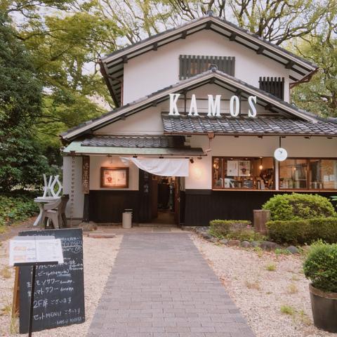 """<p>日比谷野外音楽堂でライブを観るまで時間があり、日比谷公園を散歩していたら見つけたお店。</p> <p>西洋料理南部亭の閉店後2019年2月にオープンされたお店。</p> <p>お店のコンセプトはInstagramに</p> <p>[KAMOSでは、発酵・醸造等をテーマに日本の昔からある「醸す」ものを集めご紹介していきます。]</p> <p>と書かれていました。</p> <p>お出汁を試飲させていただいたのですが、すごく美味しかったです。ライブ前だったので、荷物は増やせず、残念ながら買えなかったのですが、京都店もあるので、そちらに行ってみたいと思います。</p> <p>おいなりさんも販売されているのですが、来店したのが17時頃だったので、あいにく売り切れていました。取り置きもお願い出来るようなので、確実に食べたい方はお電話してみてください。</p><div class=""""thumnail post_thumb""""><a href=""""""""><h3 class=""""sitetitle""""></h3><p class=""""description""""></p></a></div> ()"""