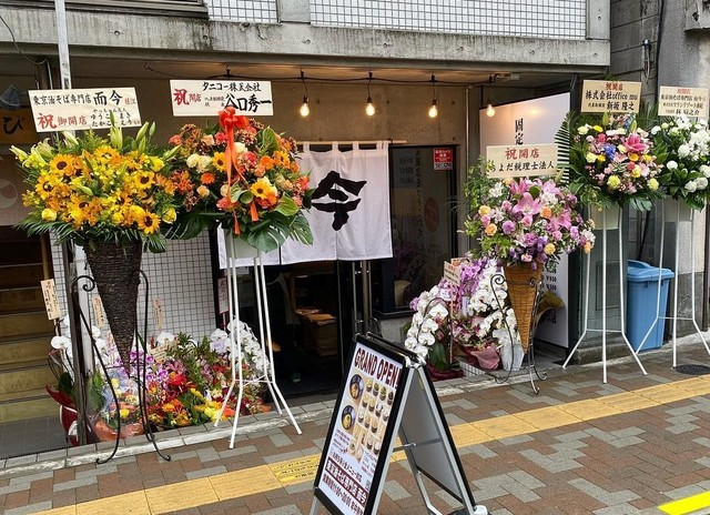 """<div>「東京油そば専門店 而今 淺草店」5/13オープン</div> <div>カロリー控えめ‼︎濃厚な食べ応え‼︎あと味さっぱり‼︎。</div> <div>https://tabelog.com/tokyo/A1311/A131102/13259278/</div> <div>https://www.instagram.com/aburasoba.jikon/</div> <div><iframe src=""""https://www.facebook.com/plugins/post.php?href=https%3A%2F%2Fwww.facebook.com%2Faburasoba.jikon%2Fposts%2F154637373275611&show_text=true&width=500"""" width=""""500"""" height=""""459"""" style=""""border: none; overflow: hidden;"""" scrolling=""""no"""" frameborder=""""0"""" allowfullscreen=""""true"""" allow=""""autoplay; clipboard-write; encrypted-media; picture-in-picture; web-share""""></iframe></div><div class=""""news_area is_type01""""><div class=""""thumnail""""><a href=""""https://tabelog.com/tokyo/A1311/A131102/13259278/""""><div class=""""image""""><img src=""""https://tblg.k-img.com/resize/640x640c/restaurant/images/Rvw/151384/151384930.jpg?token=0d4676b&api=v2""""></div><div class=""""text""""><h3 class=""""sitetitle"""">東京油そば専門店而今 淺草店 (浅草(東武・都営・メトロ)/油そば)</h3><p class=""""description""""> ■予算(昼):~¥999</p></div></a></div></div> ()"""