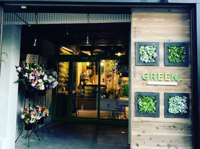 <p>SANDWICHES「GREEN」2/12オープン</p>