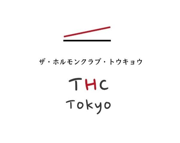 "<div>「ザ・ホルモンクラブ・トウキョウ」4/17オープン</div> <div>新感覚の創作ホルモン料理専門店...</div> <div>https://tabelog.com/tokyo/A1315/A131501/13256054/</div> <div>https://www.instagram.com/theholmonclubtokyo/</div> <div>https://holmon.theshop.jp/</div> <div> <blockquote class=""twitter-tweet""> <p lang=""und"" dir=""ltr""><a href=""https://twitter.com/hashtag/%E6%96%B0%E3%81%97%E3%81%84%E3%83%97%E3%83%AD%E3%83%95%E3%82%A3%E3%83%BC%E3%83%AB%E7%94%BB%E5%83%8F?src=hash&ref_src=twsrc%5Etfw"">#新しいプロフィール画像</a> <a href=""https://t.co/MnR9jLXTYc"">pic.twitter.com/MnR9jLXTYc</a></p> — ザ・ホルモンクラブ・トウキョウ (@1RBJWT9lD5yDsZf) <a href=""https://twitter.com/1RBJWT9lD5yDsZf/status/1370233151205691395?ref_src=twsrc%5Etfw"">March 12, 2021</a></blockquote> <script async="""" src=""https://platform.twitter.com/widgets.js"" charset=""utf-8""></script> </div><div class=""news_area is_type01""><div class=""thumnail""><a href=""https://tabelog.com/tokyo/A1315/A131501/13256054/""><div class=""image""><img src=""https://tblg.k-img.com/resize/640x640c/restaurant/images/Rvw/148775/148775547.jpg?token=27bb546&api=v2""></div><div class=""text""><h3 class=""sitetitle"">ザ・ホルモンクラブ・トウキョウ (大井町/ホルモン)</h3><p class=""description""> ????????5??????????????????????????????? ???(?):?6,000??7,999</p></div></a></div></div> ()"