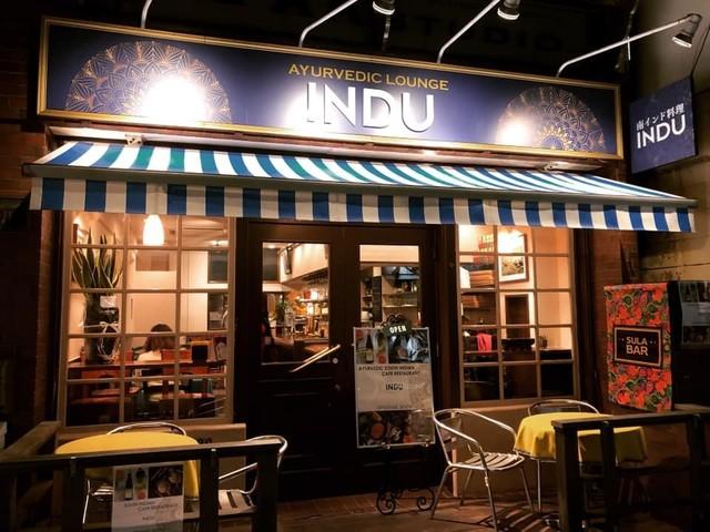 "<p>『INDU』Ayurvedic South Indian Food&Wine</p> <p>アーユルヴェーダレシピを取り入れた南インド料理と</p> <p>インドワインが楽しめるカフェレストラン。</p> <p>神奈川県横浜市中区元町1-36-2</p> <p>http://bit.ly/39mqYuv</p><div class=""news_area is_type01""><div class=""thumnail""><a href=""http://bit.ly/39mqYuv""><div class=""image""><img src=""https://scontent-nrt1-1.cdninstagram.com/v/t51.2885-15/e35/s1080x1080/75580674_2575269929217355_8905712148747508903_n.jpg?_nc_ht=scontent-nrt1-1.cdninstagram.com&_nc_cat=107&_nc_ohc=khoT2IBG_4UAX_XM46b&oh=8fd253d55afb4d184567df8663a0d5d6&oe=5EB231CB""></div><div class=""text""><h3 class=""sitetitle"">INDU on Instagram: ""横浜・元町クラフトマンシップストリートでAyurvedicレシピを取り入れた南インド料理とインドワイン????本場のチャイが楽しめるお店をOPENします????????よろしくおねがいいたします????✨ #南インド料理 #アーユルヴェーダレシピ #インドワイン…""</h3><p class=""description"">8 Likes, 0 Comments - INDU (@indu_yokohamamotomachi) on Instagram: ""横浜・元町クラフトマンシップストリートでAyurvedicレシピを取り入れた南インド料理とインドワイン????本場のチャイが楽しめるお店をOPENします????????よろしくおねがいいたします????✨ #南インド料理…""</p></div></a></div></div> ()"