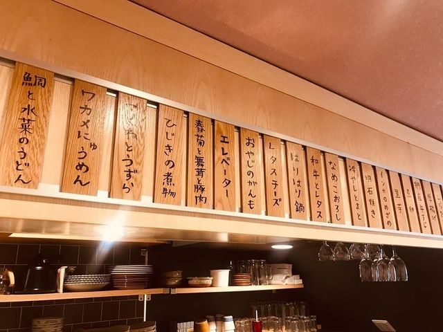 <p>「鉄🍞焼き271」7/1オープン</p> <p>昼は鉄板サンド、夜はおでんと餃子🍢🥟</p> <p>https://www.instagram.com/teppan_yaki271/</p> ()