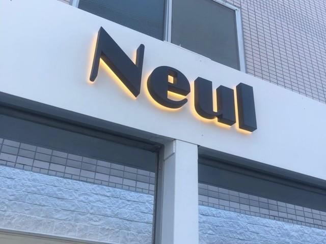 <div>Coffee&Dessert『Neul』</div> <div>ヌル=韓国語で「いつも」。</div> <div>東京都新宿区百人町一丁目3-25</div> <div>https://www.instagram.com/neul_shinokubo/<br /><br /></div> ()