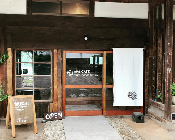"""<p>5/24 open</p> <p>『matsunoeda terrace』</p> <p>隠れ家的で日常から離れる</p> <p>築約100年の古民家cafe...</p> <p><a href=""""https://www.instagram.com/p/BxmyWO4p3Bo/"""">https://www.instagram.com/p/BxmyWO4p3Bo/</a></p><div class=""""news_area is_type01""""><div class=""""thumnail""""><a href=""""https://www.instagram.com/p/BxmyWO4p3Bo/""""><div class=""""image""""><img src=""""https://prtree.jp/sv_image/w640h640/um/7m/um7mmYiY6hzkmNxj.jpg""""></div><div class=""""text""""><h3 class=""""sitetitle"""">古民家CAFE matsunoeda terrace's Instagram post: """"いよいよ、細かい仕上げを残すのみとなりました。ここまで、当初の想像を超える長い道のりでした。自分達の読みが甘かったのは言うまでもありませんが、色々な事も重なって開店時期が延びました。この古民家リノベーションに携わって頂いた、プロの方々…大工さん、設備屋さん、電気工事屋さん、建設会社さん、リサイクルショップさん、休みの日にお手伝いをして頂いた友達、ご近所さん、そして両親、本当に皆さんのお助けがなければ、到底ここまでは来られなかったです!とてもとてもこんな言葉では足りませんが、感謝しても感謝し切れないくらい、感謝の気持ちでいっぱいです。今回の工事でお世話になりました皆様、本当にありがとうございました🙇♂️✨という訳で、ひとまずお知らせさせて頂いた知人の皆様への、プレオープンは5/20となります。そして、正式なOPENは5/24(金)とさせて頂きますので、何卒よろしくお願いいたします…""""</h3><p class=""""description"""">53 Likes, 8 Comments - 古民家CAFE matsunoeda terrace (@cafe.matsunoedaterrace) on Instagram: """"いよいよ、細かい仕上げを残すのみとなりました。ここまで、当初の想像を超える長い道のりでした。自分達の読みが甘かったのは言うまでもありませんが、色々な事も重なって開店時期が延びました。この古民家リノベーションに携わって頂いた、プロの方々…大工さん、設備屋さん、電気工事屋さん、建設会社さん、リサイクルショップさん、休みの日にお手伝いをして頂いた友達、ご近所さん、そして両親、本当に皆さんのお助けがなければ、到底ここまでは来られなかったです!とてもとてもこんな言葉では足りませんが、感謝しても感謝し切れないくらい、感謝の気持ちでいっぱいです。今回の工事でお世話になりました皆様、本当にありがとうございました🙇♂️✨という訳で、ひとまずお知らせさせて頂いた知人の皆様への、プレオープンは5/20となります。そして、正式なOPENは5/24(金)とさせて頂きますので、何卒よろしくお願いいたします…""""</p></div></a></div></div> ()"""