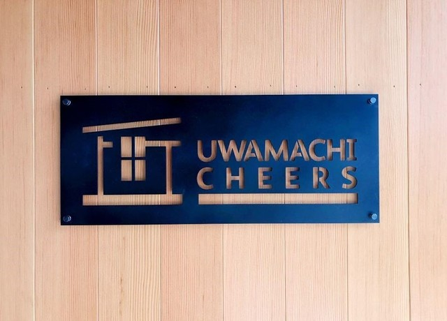"""<div>『UWAMACHI CHEERS/HANDA GINZAN BREWERY』</div> <div>イタリアン🍝&クラフトビール🍻のお店。</div> <div>福島県伊達郡桑折町字上町72-1</div> <div>https://bit.ly/3fyat0s</div> <div>https://www.instagram.com/uwamachicheers/</div><div class=""""news_area is_type01""""><div class=""""thumnail""""><a href=""""https://bit.ly/3fyat0s""""><div class=""""image""""><img src=""""https://scontent-nrt1-1.xx.fbcdn.net/v/t1.0-9/116295141_145358763871859_7278990246545592498_n.jpg?_nc_cat=110&_nc_sid=110474&_nc_ohc=FN1NfsEAAUUAX8__ciC&_nc_ht=scontent-nrt1-1.xx&oh=eeadeed2aa5d48a0a1bd0ca6554ad2fc&oe=5F54EB2A""""></div><div class=""""text""""><h3 class=""""sitetitle"""">上町cheers(上町チアーズ)</h3><p class=""""description"""">上町cheers(上町チアーズ)さんが写真を追加しました</p></div></a></div></div> ()"""