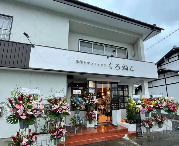"""<div>『手作りサンドイッチくろねこ』</div> <div>手作りサンドイッチ太陽FC店。</div> <div>場所:静岡県浜松市中区蜆塚3丁目1-12</div> <div>投稿時点の情報、詳細はお店のSNS等確認下さい。</div> <div>https://www.instagram.com/p/CU-9W6eBfci/</div> <div><iframe src=""""https://www.facebook.com/plugins/post.php?href=https%3A%2F%2Fwww.facebook.com%2Fpermalink.php%3Fstory_fbid%3D243817777759863%26id%3D100063949273294&show_text=true&width=500"""" width=""""500"""" height=""""459"""" style=""""border: none; overflow: hidden;"""" scrolling=""""no"""" frameborder=""""0"""" allowfullscreen=""""true"""" allow=""""autoplay; clipboard-write; encrypted-media; picture-in-picture; web-share""""></iframe></div> ()"""