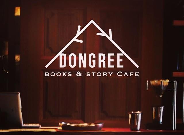 "<p>『Dongree Books & Story Cafe』</p> <p>本を読む・美味しいものを食べる・手仕事に触れる。</p> <p>この3つの要素を包括した古民家ブックカフェ。</p> <p>7/4~プレオープン期間、営業日時はSNSをご確認下さい。</p> <p><a href=""https://goo.gl/maps/4kCJUAK5bvZXSwrV9"" target=""_blank"">滋賀県湖南市石部西1丁目5-7</a></p> <p>https://bit.ly/2O4guXb</p> <div class=""news_area is_type01""> <div class=""thumnail""><a href=""https://bit.ly/2O4guXb""> <div class=""image""><img src=""https://scontent-nrt1-1.xx.fbcdn.net/v/t1.0-9/106566260_2875839155858055_3036287646939153843_o.jpg?_nc_cat=110&_nc_sid=9e2e56&_nc_oc=AQmVoSf1Gwe82K8xNamfsPpCwZtRx6Ni6jiPwjTt-2GyM2QvdOb43G6TkdHQ4tOoRTc&_nc_ht=scontent-nrt1-1.xx&oh=43d2b819359ba2cd23420d450890956b&oe=5F27DFEC"" /></div> <div class=""text""> <h3 class=""sitetitle"">Dongree コーヒースタンドと暮らしの道具店</h3> <p class=""description"">Dongree コーヒースタンドと暮らしの道具店さんが写真を追加しました — 場所: Dongree Books & Story Cafe</p> </div> </a></div> </div> ()"