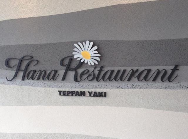"""<p>TEPPAN YAKI「Hana Restaurant」</p> <p>非日常を味わっていただく空間とインテリア</p> <p>厳選した素材の一つひとつにこだわり</p> <p>心を込めたおもてなしを...</p> <p>http://bit.ly/2lYVAht</p> <div class=""""news_area is_type01""""></div><div class=""""news_area is_type01""""><div class=""""thumnail""""><a href=""""http://bit.ly/2lYVAht""""><div class=""""image""""><img src=""""https://prtree.jp/sv_image/w640h640/mH/lw/mHlwSQa7aQJkNyxD.jpg""""></div><div class=""""text""""><h3 class=""""sitetitle"""">Hana Restaurant on Instagram: """"梅雨の終盤、 蒸し暑い日が続いておりますね☔☔????☀???????? そんな中、HanaRestaurantでは、その暑さに負けないような????のショーをご覧頂いております❇ 皆様のお越しをお待ち申し上げます????????????…""""</h3><p class=""""description"""">69 Likes, 0 Comments - Hana Restaurant (@hana_restaurant) on Instagram: """"梅雨の終盤、 蒸し暑い日が続いておりますね☔☔????☀???????? そんな中、HanaRestaurantでは、その暑さに負けないような????のショーをご覧頂いております❇ 皆様のお越しをお待ち申し上げます????????????…""""</p></div></a></div></div> ()"""