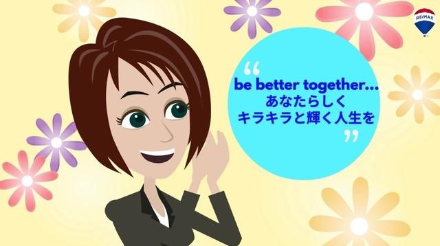 "<div>自由な働き方! 未経験者も歓迎! 女性が大活躍!<br /><br />『エージェント募集-ママさん編』動画公開中!<br />https://www.youtube.com/watch?v=ftOYH1-pmIc<br /><br />RE/MAXcocochiではエージェント大募集中です。<br />https://www.remax-cocochi.jp/recruit.html<br /><br />随時無料説明会(WEB又はオフィス)開催中。<br />https://prtree.jp/n2/12340.html<br /><br /></div> <div class=""news_area is_type01""> <div class=""thumnail""><a href=""https://www.youtube.com/watch?v=ftOYH1-pmIc""> <div class=""image""><img src=""/sv_image/w640h640/KE/j2/KEj2GzxcKWmdG9P0.jpg"" /></div> <div class=""text""> <h3 class=""sitetitle"">RE/MAXcocochi『エージェント募集-ママさん編』</h3> <p class=""description"">【RE/MAXcocochiエージェント大募集中です!】世界最大級不動産フランチャイズネットワークRE/MAX奈良県第一号店。自分のライフスタイルに合わせてフリーで働ける「第3の働き方」アメリカでは一般的な「個人事業主のエージェント」制を採用。未経験者・経験者、専業・副業・複業、場所も、時間も、スタイルも、働き方...</p> </div> </a></div> </div> ()"